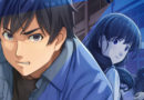 Famicom Detective Club: The Missing Heir & The Girl Who Stands Behind já disponíveis na eShop